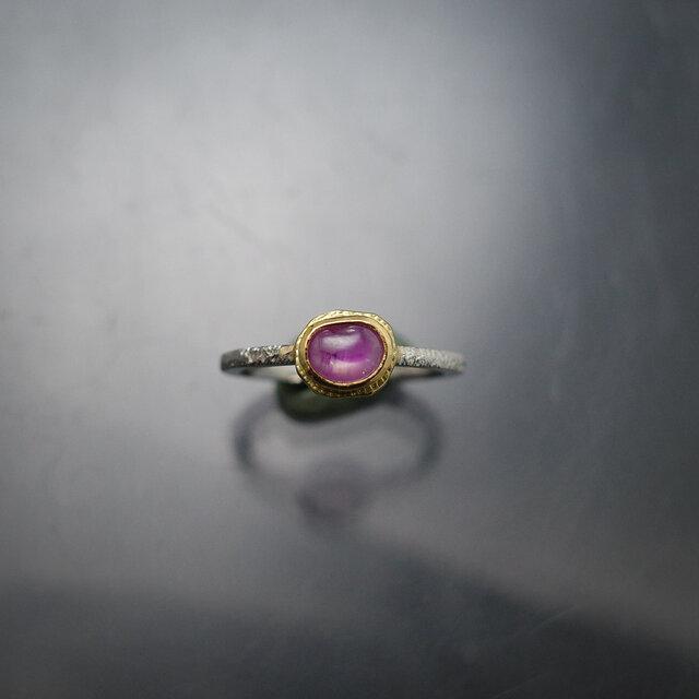スターサファイア22KYG-Pt900 の指環(ピンキーサイズ)の画像1枚目