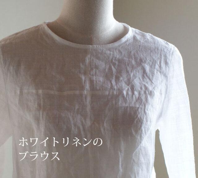 リネン 胸元切り替えブラウスの画像1枚目