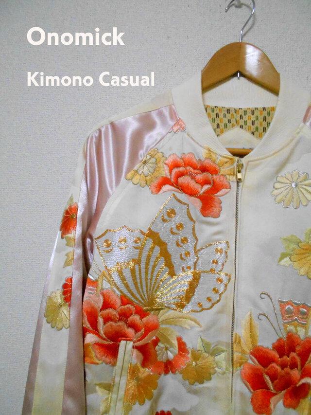 着物スカジャン Kimono Sukajan SK-277/Sの画像1枚目