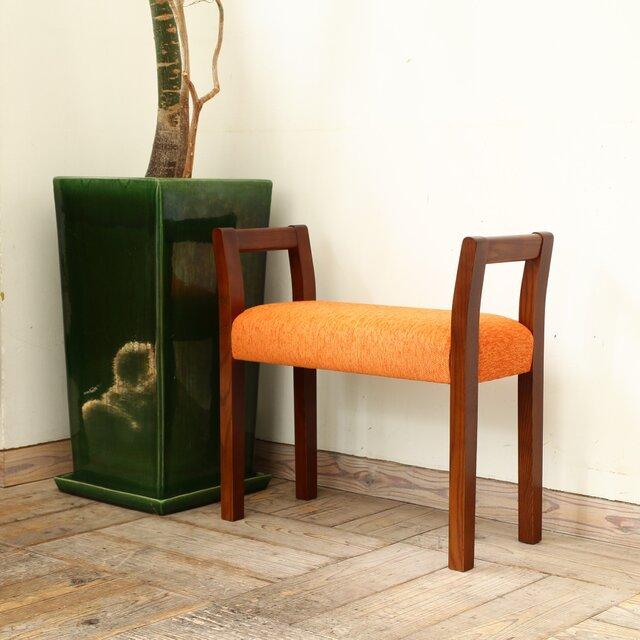 玄関スツール W-arm (ブラウン×オレンジ ANシリーズ)の画像1枚目