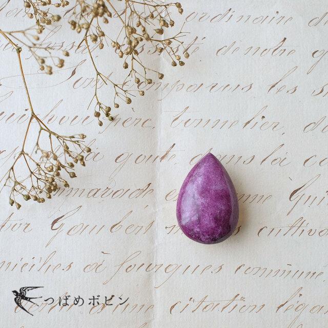 天然石の帯留 ◎スティヒタイト/A【送料無料】の画像1枚目