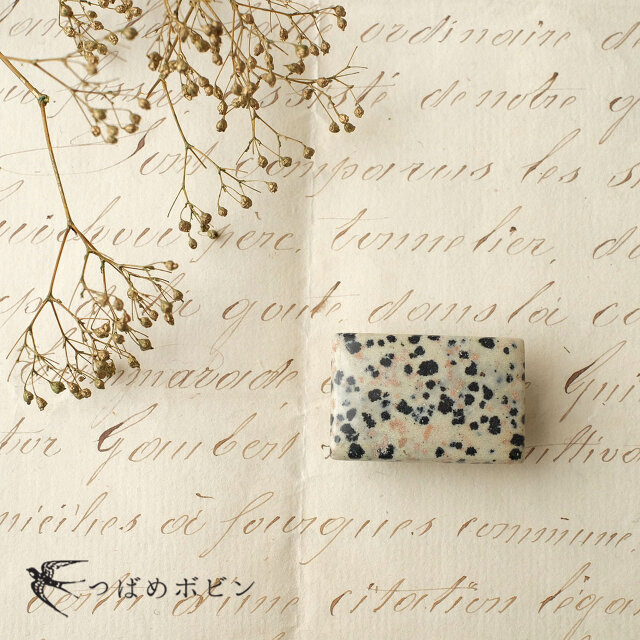 天然石の帯留 ◎ ダルメシアンジャスパー/C【送料無料】の画像1枚目