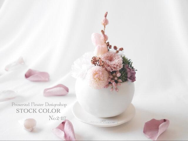 八重桜の和モダンアレンジ(白)*プリザーブドフラワーの画像1枚目