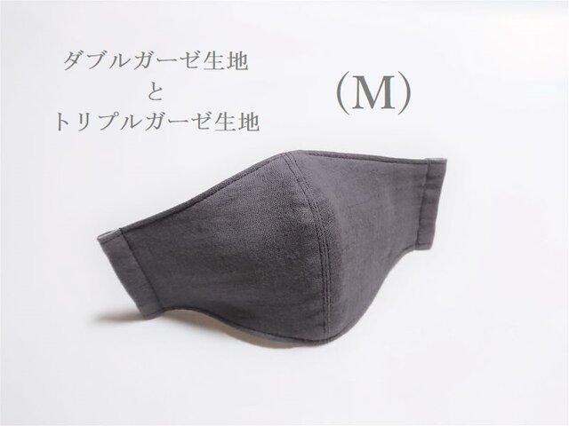 横顔キレイなガーゼ立体マスク*Mサイズ*(ライトチャコールグレー・5重ガーゼ)の画像1枚目