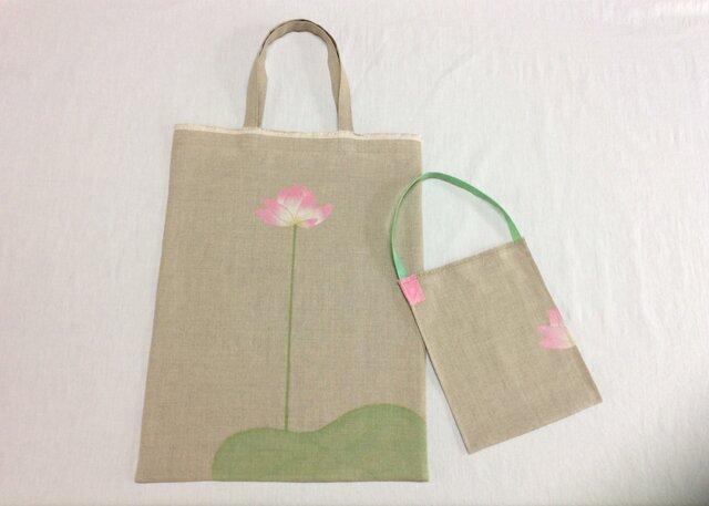 掛けて絵になる蓮花のかばん (〜2)の画像1枚目