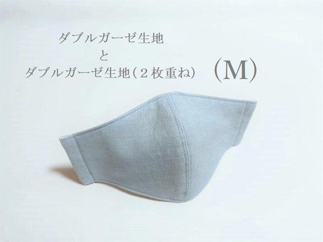 横顔キレイなガーゼ立体マスク*Mサイズ*(ペールブルー・6重ガーゼ)の画像1枚目