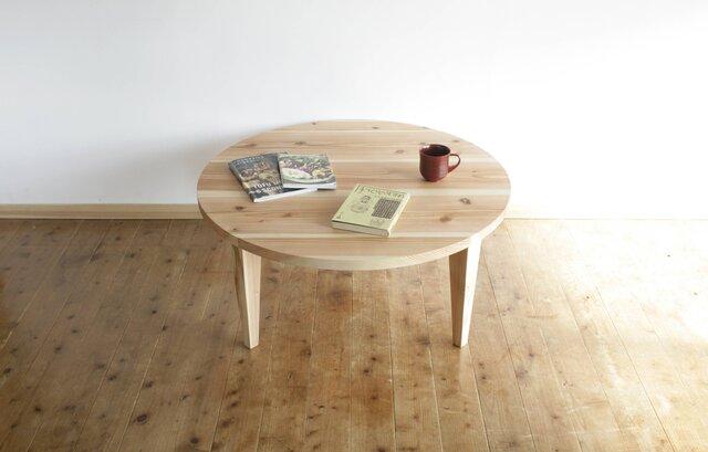 丸いローテーブル【折りたたみ式】  天然無垢杉 みつろう仕上げ 自然と暮らすちゃぶ台の画像1枚目
