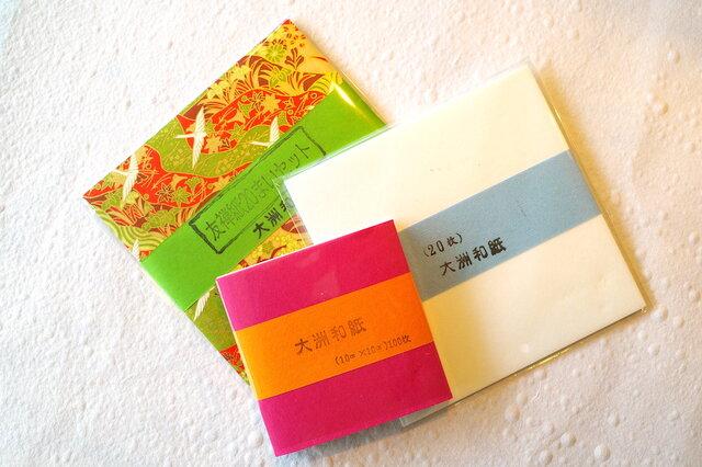 手すき和紙折り紙セットの画像1枚目