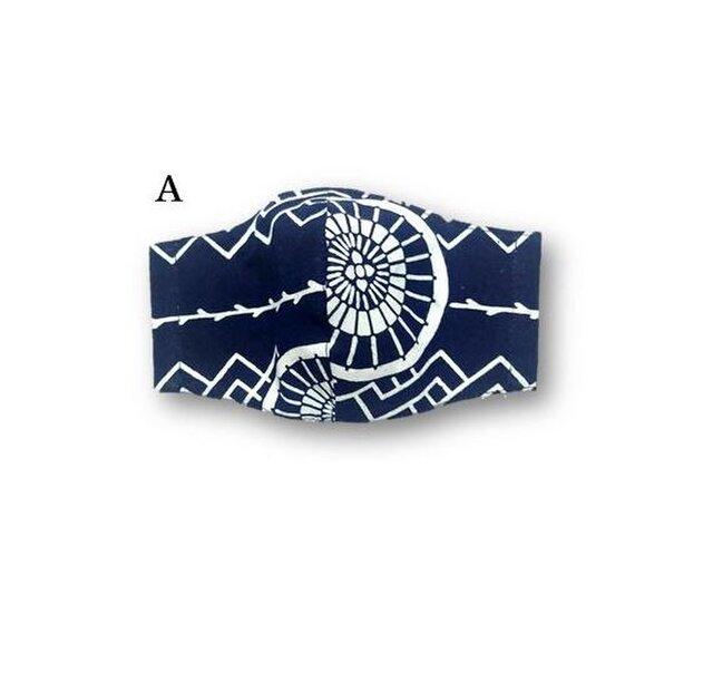 ML36 浴衣地マスク(Lサイズ・紺系・歌舞伎模様)の画像1枚目