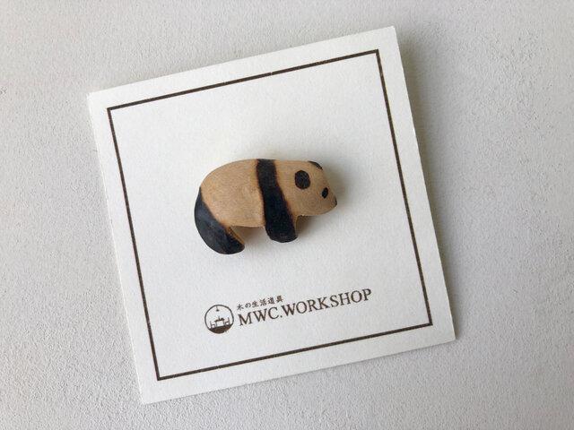子パンダのブローチの画像1枚目