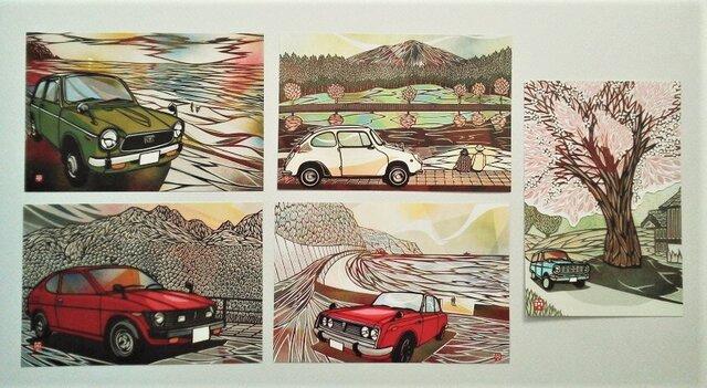 切り絵作品のポストカード5枚セット(148mm×100mm) ※印刷ですの画像1枚目