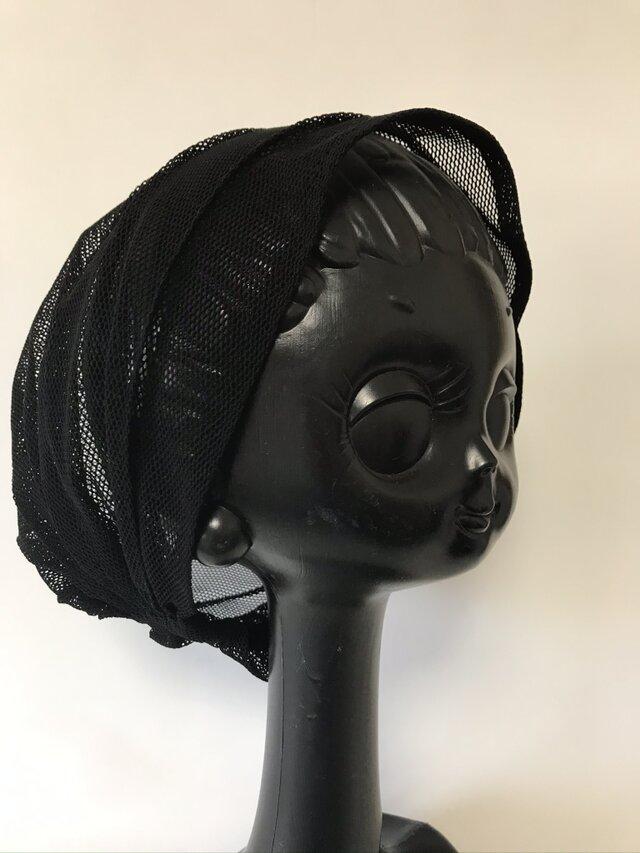 ターバン風帽子 Lサイズ (黒・メッシュ)の画像1枚目