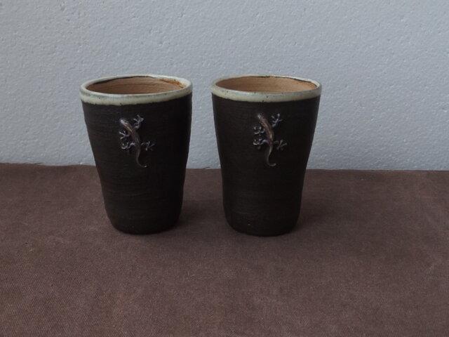 やもりフリーカップ(黒)の画像1枚目