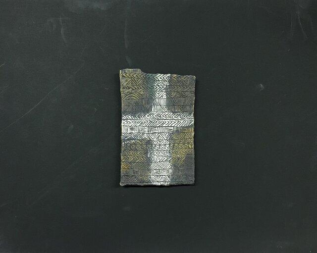化粧掻き落とし  小さな陶板の画像1枚目