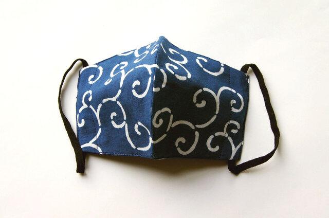天然藍の型染めリバーシブルマスク  唐草 の画像1枚目