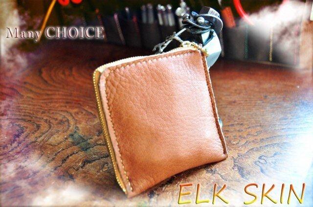 やみつきエルクのL型財布(茶)の画像1枚目