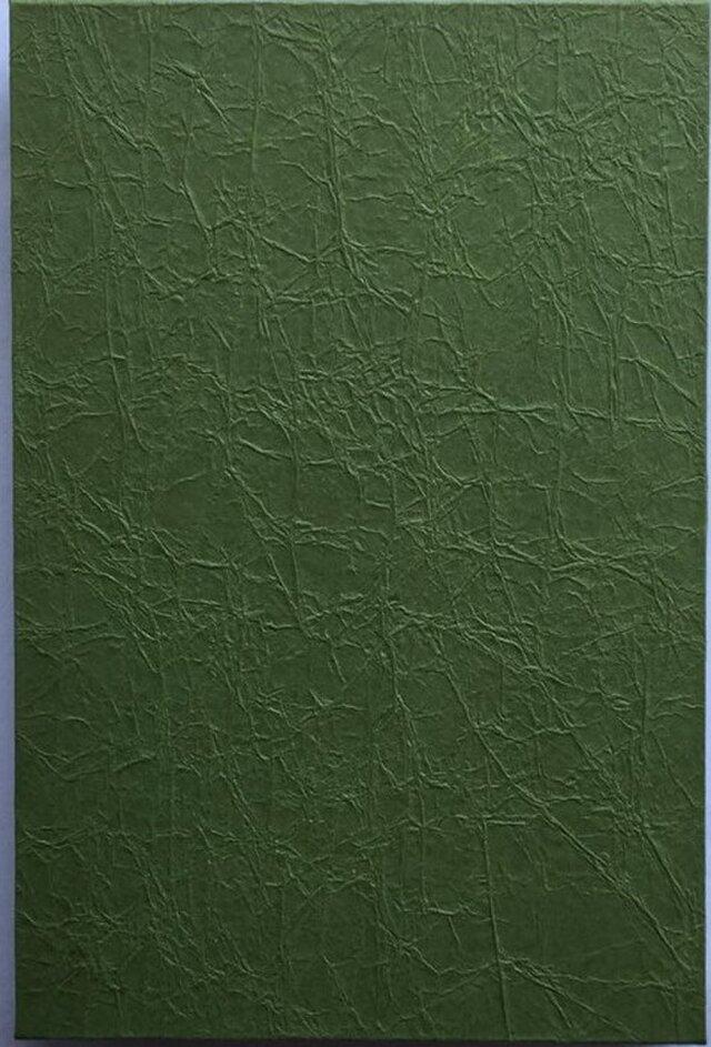 御朱印帳 B6判12,1×18,1㎝ 手もみ松葉色の画像1枚目