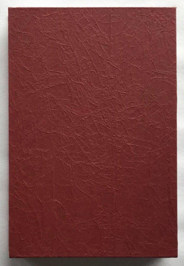御朱印帳 A6判10,8×15,1㎝ 手もみ松小豆色紙の画像1枚目