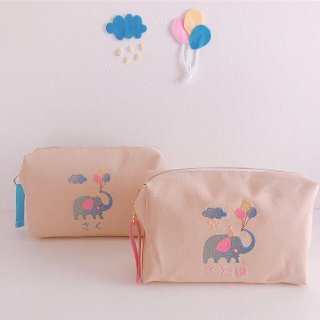 【おむつポーチ】【名入れ】象さんと風船 お名前 オーダー 刺繍   ベビー 出産祝い 赤ちゃん【無料ラッピング】 fuusenの画像1枚目