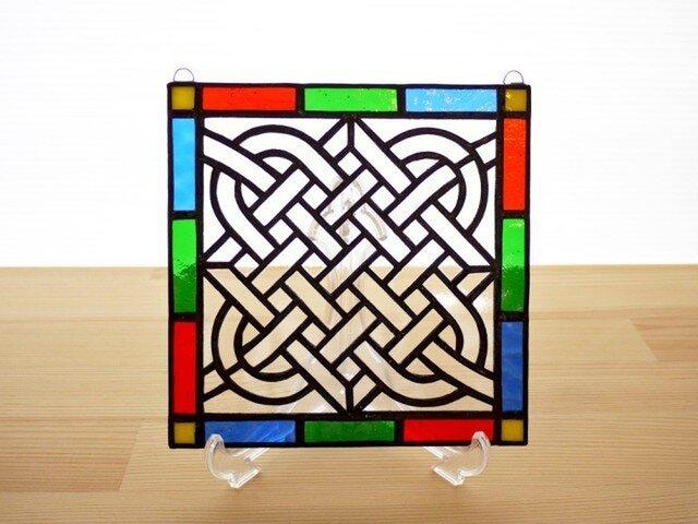 ステンドグラス ミニパネル 組み紐 15cmの画像1枚目