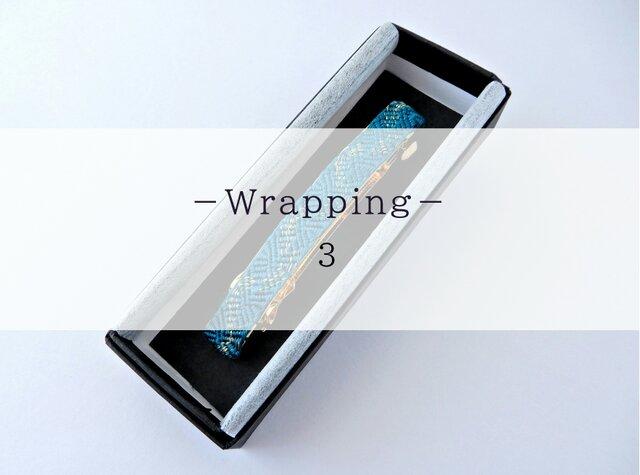 ラッピング-wrapping3-の画像1枚目