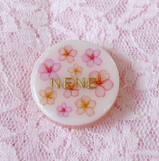 名前入り!桜デザインブローチの画像1枚目