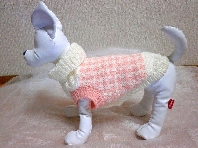 犬服 洗濯機OKのセーター(白&サーモンピンク)の画像1枚目