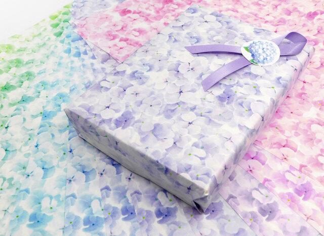 紫陽花の花びらのラッピングペーパー(デザインペーパー)12色12枚の画像1枚目