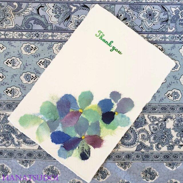 紫陽花ちぎり絵カードの画像1枚目