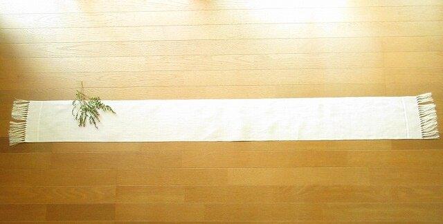 8)真っ白の麻(ラミー)の手織りテーブルランナーの画像1枚目