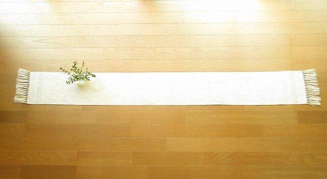 9)真っ白の麻(ラミー)の手織りテーブルランナーの画像1枚目