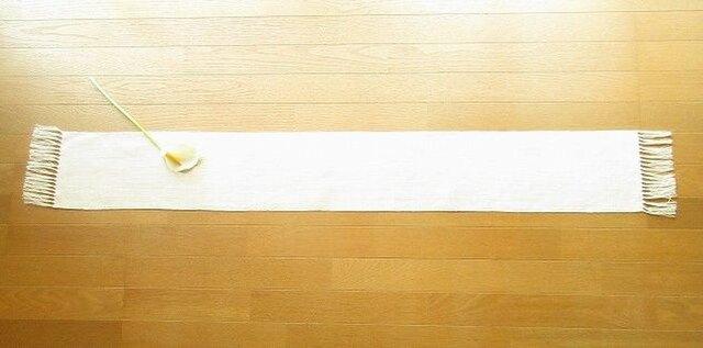 10)真っ白の麻(ラミー)の手織りテーブルランナーの画像1枚目