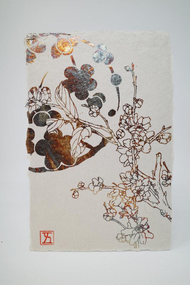 ギルディング和紙葉書 梅 黄混合箔の画像1枚目