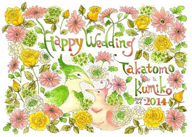 Wedding bordの画像1枚目