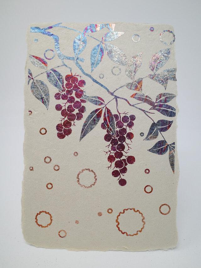 ギルディング和紙葉書 南天 赤混合箔の画像1枚目