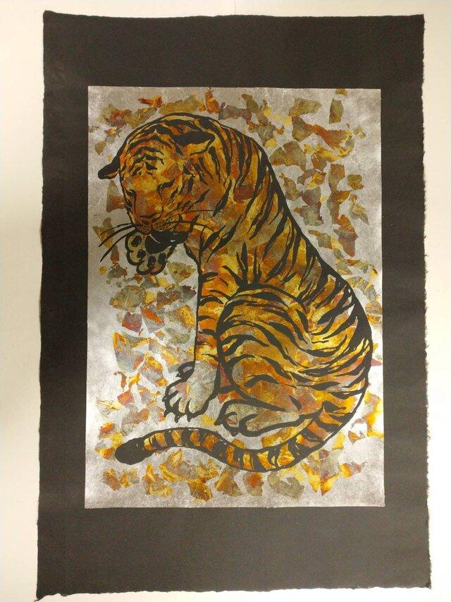 ギルディング和紙 tiger トラ 黒和紙の画像1枚目