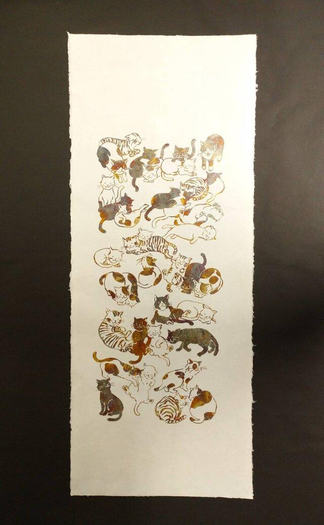 ギルディング和紙 cats ネコ 生成和紙 黃混合箔の画像1枚目