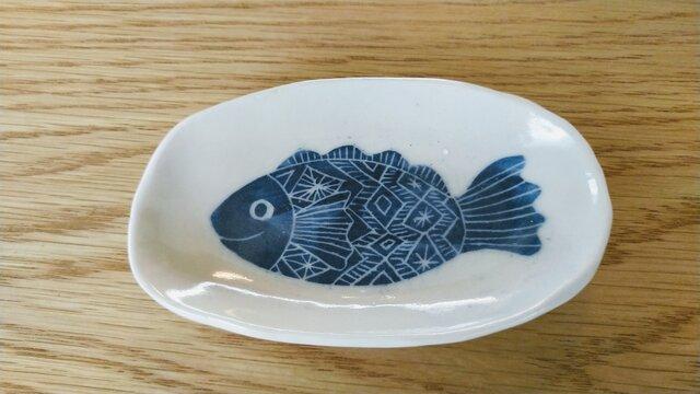 さかなの小皿の画像1枚目