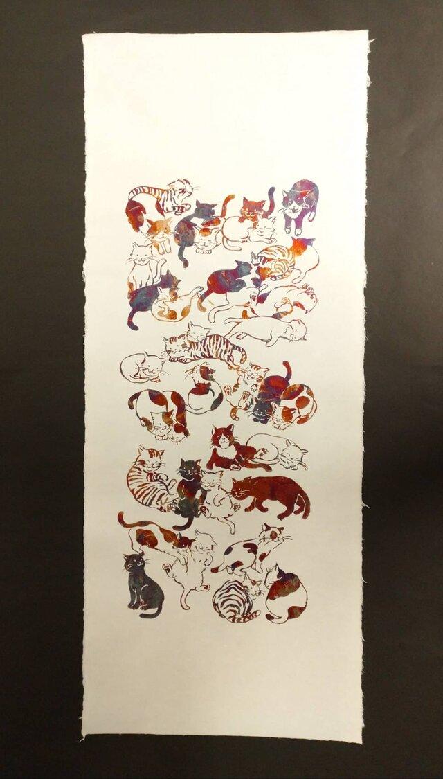 ギルディング和紙 cats ネコ 生成和紙 赤混合箔の画像1枚目