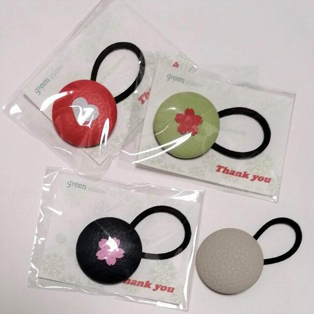 フェイクレザー ヘアゴム 4点セット レザー 桜 さくら ハート くるみボタンの画像1枚目