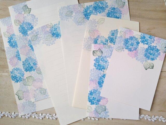 消しゴム版画「レターセット(縦型封筒)・ポストカードのセット(紫陽花)」の画像1枚目
