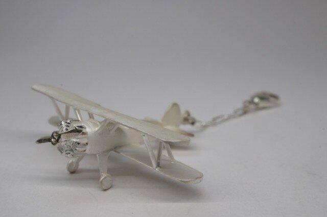 biplain white-up pendantの画像1枚目