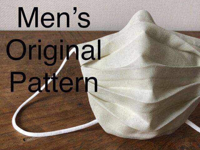 さらり夏用・小顔Men'sこだわり布マスク‼日本製綿麻(ライトグリーン)×ハイブリッド触媒ダブルガーゼ(白)の画像1枚目