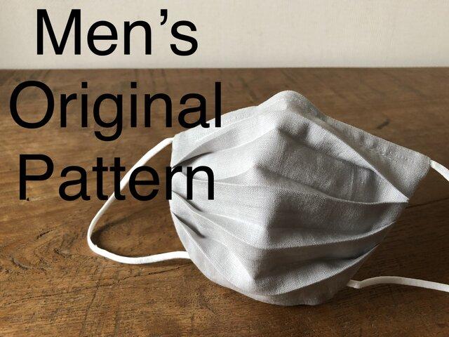 さらり夏用・小顔Men'sこだわり布マスク‼日本製綿麻(ライトグレー)×ハイブリッド触媒ダブルガーゼ(白)の画像1枚目