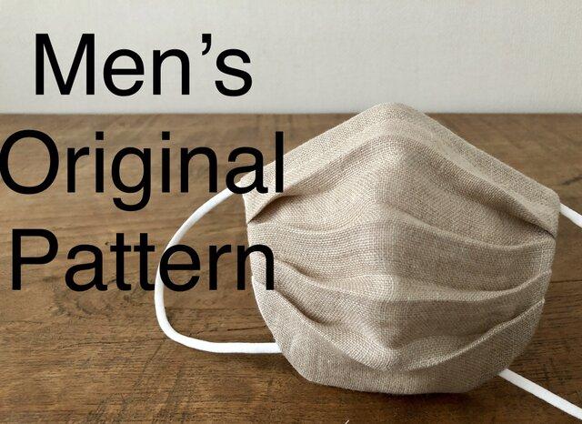 さらり夏用・小顔Men'sこだわり布マスク‼日本製綿麻(サンドベージュ)×ハイブリッド触媒ダブルガーゼ(白)の画像1枚目