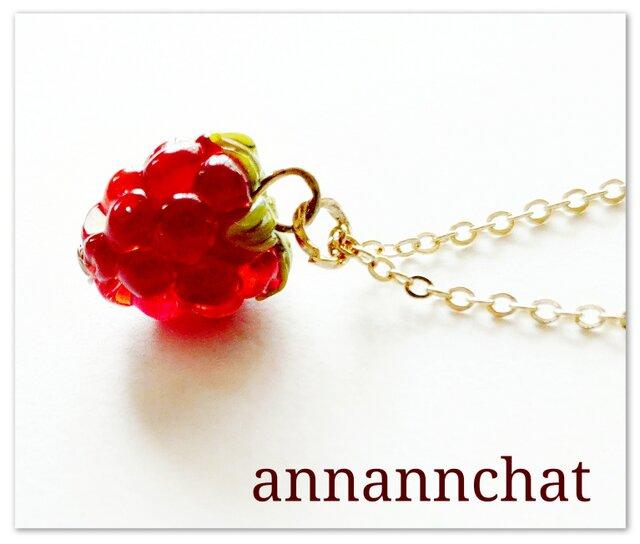 【 ラズベリー ヨーロッパ製 トンボ玉ガラス 本物そっくりな ネックレス】赤の画像1枚目