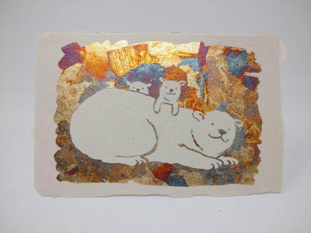 ギルディング和紙葉書 polar bear シロクマ 黄混合箔の画像1枚目