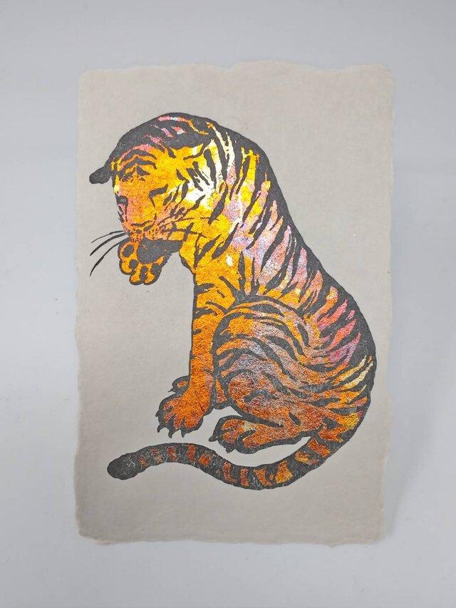 ギルディング和紙葉書 tiger トラ 黄混合箔の画像1枚目