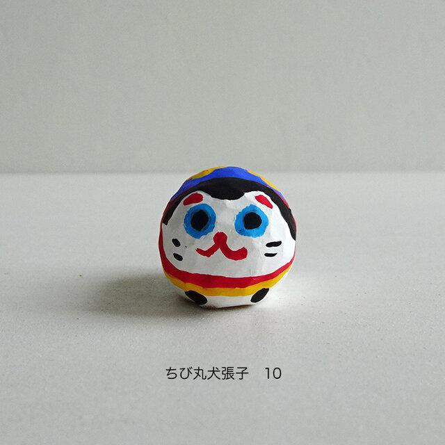 木彫り ちび丸犬張子 10の画像1枚目
