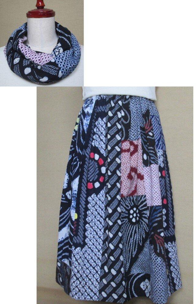 着物リメイク スヌード付き80cm丈 いろいろな有松鳴海絞りをパッチワークして作ったロングスカートの画像1枚目